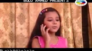 O Tunir Ma by Shamim (Official Music Video) | Londoni Maiya | CD ZONE