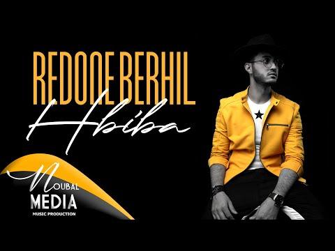 RedOne BERHIL HBIBA EXCLUSIVE Lyrics Video 2018 رضوان برحيل ـ حبيبة ـ حصرياً