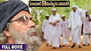 Periyar Ramaswamy Naicker Telugu Full Movie | Sathyaraj | Khushboo | Vidya Sagar | Periyar