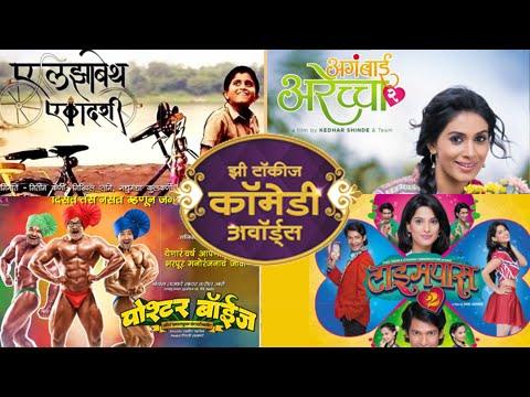 Zee Talkies Comedy Awards - Marathi Awards Coming Soon