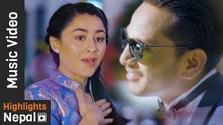 Junibhari Lai | New Nepali Romantic Song 2017/2074 | Indra Lamichhane and Laxmi, Darnal Lamichhane