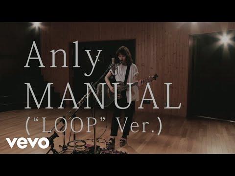 """Anly - Manual (""""LOOP"""" Version)"""