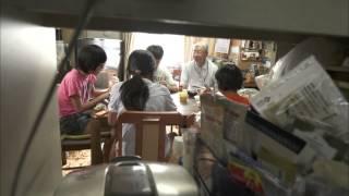 101 East: Japan's Throwaway Children