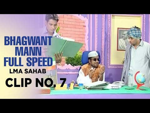 Xxx Mp4 Bhagwant Mann Full Speed LMA Sahab Clip No 7 3gp Sex