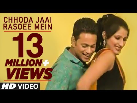 Xxx Mp4 Chhoda Jaai Rasoee Mein Mazaa Bas Raat Mein Aave Bhojpuri Video Song Munia Dot Com 3gp Sex