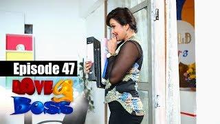 Love You Boss Episode 47 | 25 07 2017 | Siyatha TV