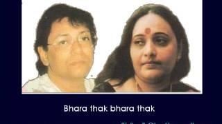 Bhara thak bhara thak Rabindrasangeet Shibaji Chattopadhyay and Arundhati Holme Chowdhury