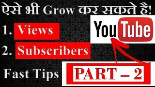 How to Increase Your YOUTUBE Views and Subscribers FAST PART - 2 (Hindi)