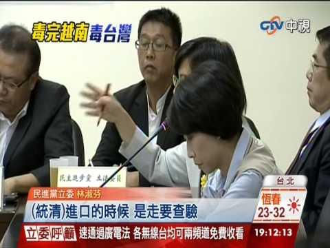 【中視新聞】 越南大幸福噁油銷台 4900萬公斤吃下肚 20141020