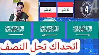 اتحداك تعرف علم بلدك الصحيح - مستحيل تعرف تحل كل اعلام الدول العربيه #تحدي_غريب
