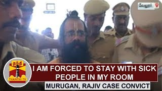 I am being forced to stay with sick people in my room - Murugan, Rajiv Case Convict