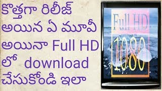 how to download telugu latest movies in hd on  2018