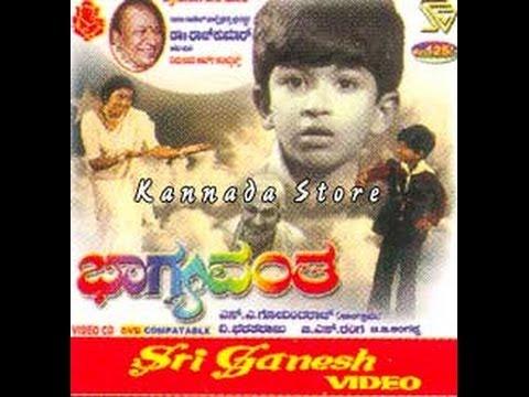 Bhagyavantha 1981 | Feat.Jai Jagadish, Aarathi | Full Kannada Movie