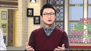 좋은아침.-독점 공개! 김세아 가정 분만 출산기.다시보기_01