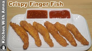 Easy Finger Fish Recipe Restaurant Style - How to make Fish Finger - Kitchen With Amna