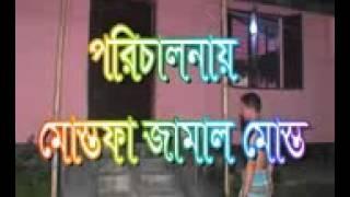 বাংলা কতুক