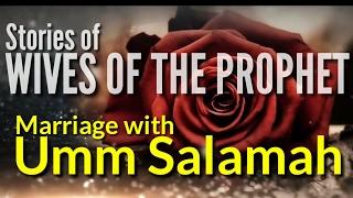 Beautiful Story of Prophet