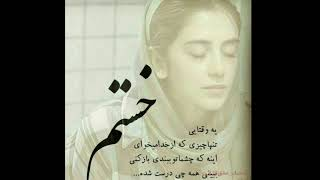 آهنگ  زیبای حسین عامری