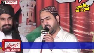 Ahmed Ali Hakim - Full New Kalam - Emotional Urdu Punjabi Naat Pak