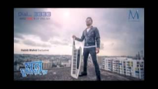 Mon Ghumaire - Habib Wahid Exclusive Eid Song