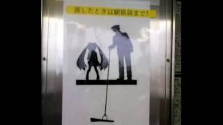 初音ミクが車内アナウンスしててくっそカワイインゴwwww( Hatsune Miku is so cute that he announced the train)