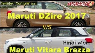 Maruti Vitara Brezza vs Maruti DZire 2017 - मारुति डिज़ाईर 2017 और विटारा ब्रेज़्जा