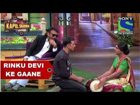 Xxx Mp4 Rinku Devi Ke Gaane The Kapil Sharma Show 3gp Sex
