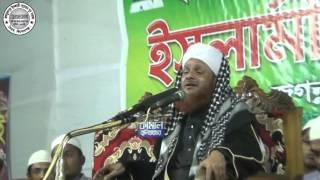 মুরিদ হওয়া ফরজ Mufti Anwar Chisti