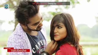 Bhalo Beshe by Rubel Wahid। Nusrat Kriti। Bangla New Music video