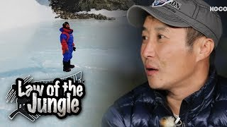 There's No Law of The Jungle Without Byung Man?!  [Law of the Jungle Ep 309]