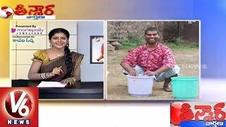 Bithiri Sathi Over Fish Rain | Sathi Funny Conversation With Savitri  | Teenmaar News | V6 News