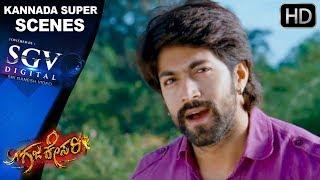 Kalinga attacks Super star Yash | Kannada Movie | Kannada comedy scenes 132 | Yash,Amulya