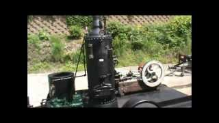 Live Steam Stationary Engine 1876 with Boiler and Trailer. SOLD