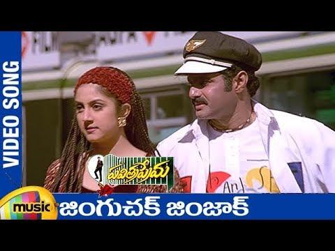 Xxx Mp4 Pavitra Prema Telugu Movie Songs Jinguchakka Jingangu Video Song Balakrishna Laila Roshini 3gp Sex