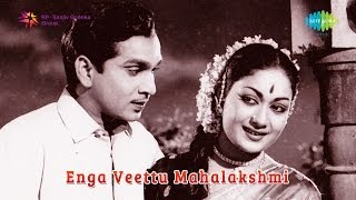 Enga Veettu Mahalakshmi | Pattananthan song