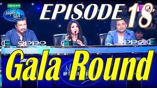 Nepal Idol, Gala Round | Full Episode 18 | 13 July 2017