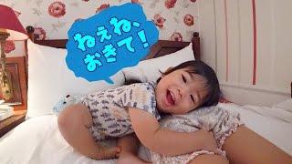 ハウステンボス2日目 番外編 Kan & Aki family fun
