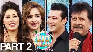 Ataullah Niazi, Moammar Rana, Noor   Eid Milan Show - Eid Day 2 - Part 2   Aplus