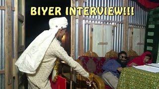 BIYER INTERVIEW!!!
