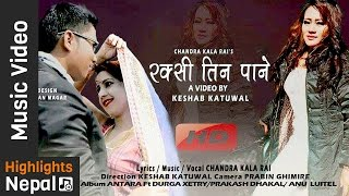 Raksi Teen Pani New Nepali Adhunik Song 2017/2073  Chandra Kala Rai