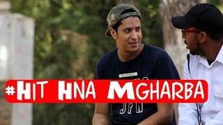 ZIZO | #7IT 7NA MGHARBA - !! حيت حنا مغاربة