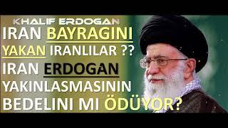 Iranda Gösteriler neden Başladı? Erdoğan Iranı IKI KEZ Batı