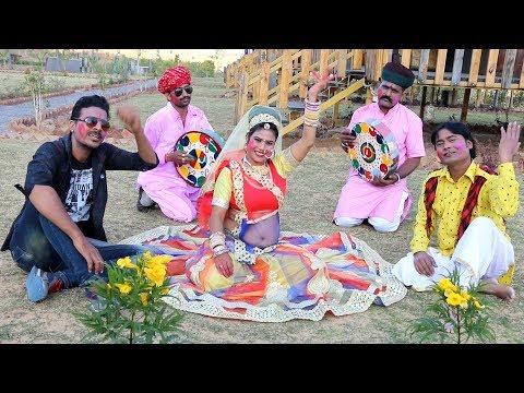Xxx Mp4 Rajsthani Fagan Song 2018 Gora Gora Gaal Bhabhi गोरा गोरा गाल भाभी Mamta Rangili New Marwadi Song 3gp Sex
