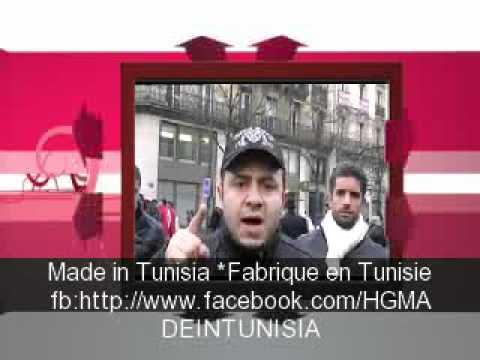 صاروخ ارض جو من تونس الى السعودية