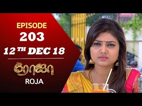 Xxx Mp4 ROJA Serial Episode 203 12th Dec 2018 ரோஜா Priyanka SibbuSuryan Saregama TVShows Tamil 3gp Sex