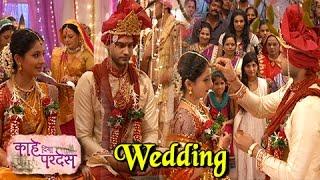 Shiv Gauri Wedding Glimpses   Kahe Diya Pardes   Zee Marathi Serial   Sayali Sanjeev, Rishi Saxena