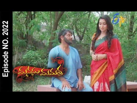 Manasu Mamata | 15th  July 2017| Full Episode No 2022| ETV Telugu