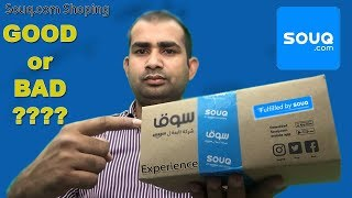 BUYING FROM SOUQ.COM - Good or Bad?? Best Mobile! Best Price! Best Online Shop Experiance Hindi/Urdu
