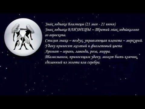 застольные Отговорила гороскоп на сегодня знак близнецы случае