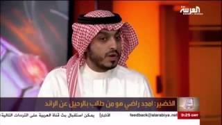 في المرمى | حديث الرئيس السابق لنادي الرائد عبداللطيف الخضير للحديث عن امجد راضي واسباب خروجه